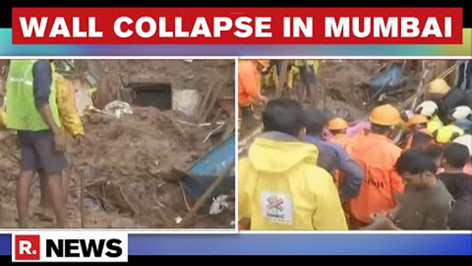 Mumbai: Wall Collapses In Chembur Due To Incessant Rainfall, 11 Reported Dead   Republic TV