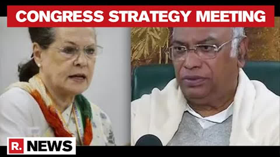 Ahead Of Monsoon Session, Congress Holds Strategy Meeting At Mallikarjun Kharge's Office