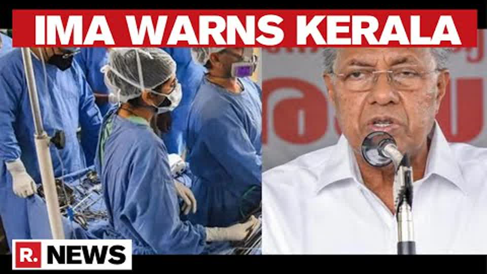 IMA Opposes COVID Lockdown Relaxations In Kerala For Bakrid, Warns Govt Of Moving SC | Republic TV