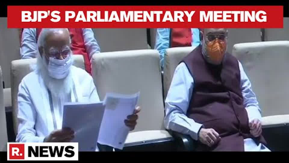 BJP Holds Parliamentary Meeting Ahead Of Monsoon Session Day 2, PM Meets Leaders   Republic TV