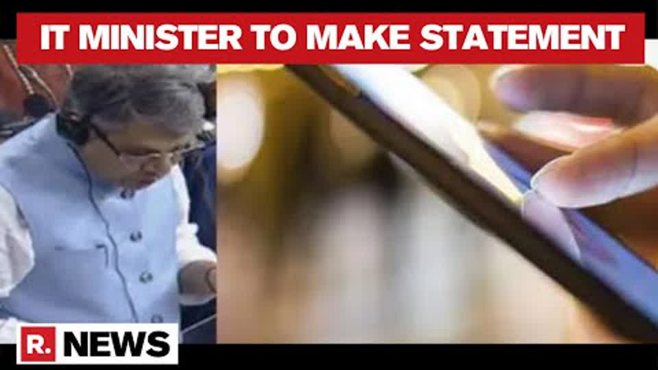 Pegasus Row: IT Minister Vaishnaw To Make Statement In Rajya Sabha   Republic TV