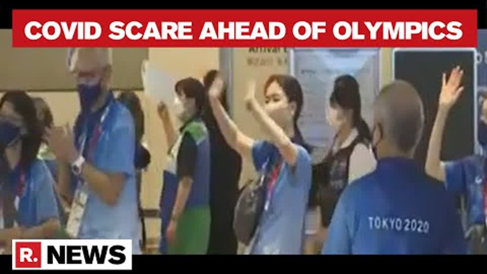 Tokyo Olympics: Four Athletes Test COVID Positive As Event Kicks Offs In Three Days   Republic TV