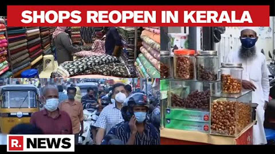 Kerala Government Allows Reopening Of All Shops On Eid Ul-Adha Amid COVID-19 | Republic TV