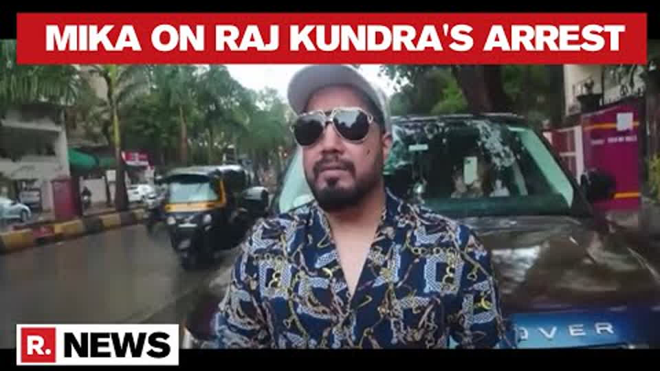 Porn Case: Mika Singh Reacts To Raj Kundra's Arrest, Claims He Has Seen One Of The Apps