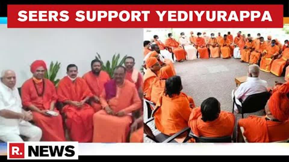 Karnataka: Seers Throw Weight Behind CM Yediyurappa; Latter Calls For Legislators' Meet