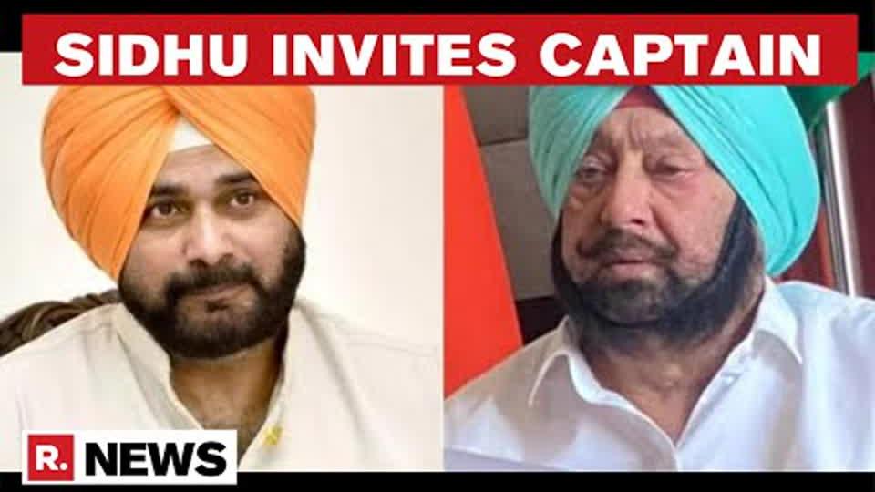 Punjab: Navjot Singh Sidhu Sends Invitation To CM Captain Amarinder Singh For Installation Ceremony
