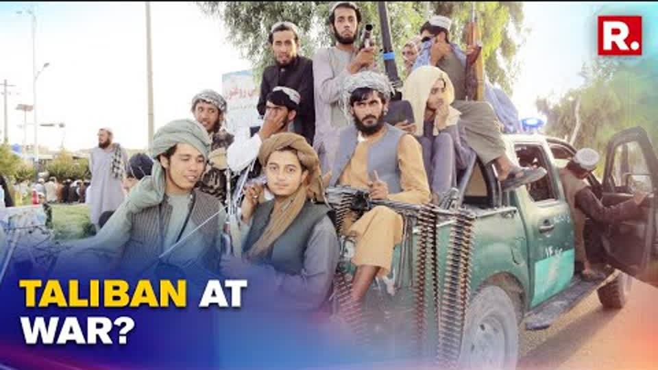 Taliban Delays Govt Formation Amid Reports Of Clashes Between Yaqoob & Haqqani Factions