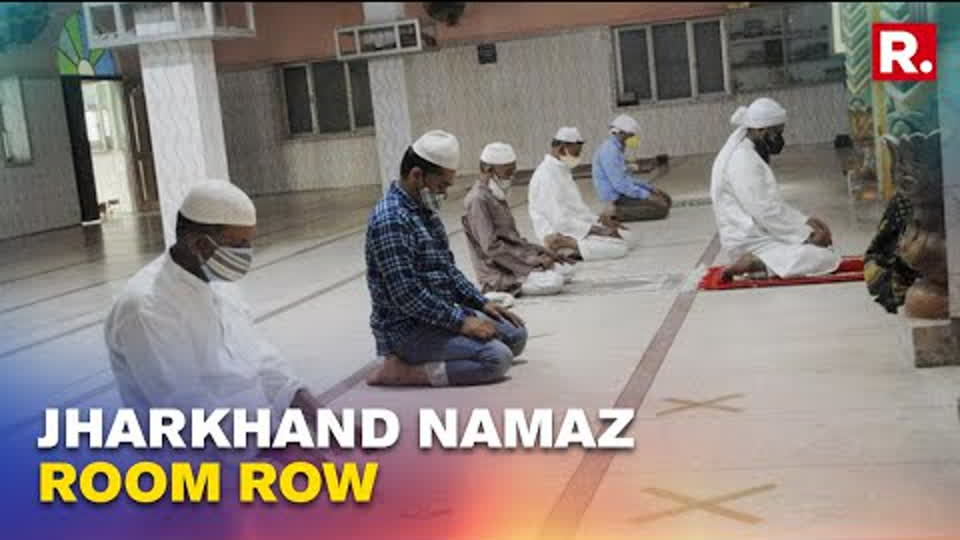 PIL Filed In Jharkhand HC Over Alloting Separate Room For Namaz In State Assembly