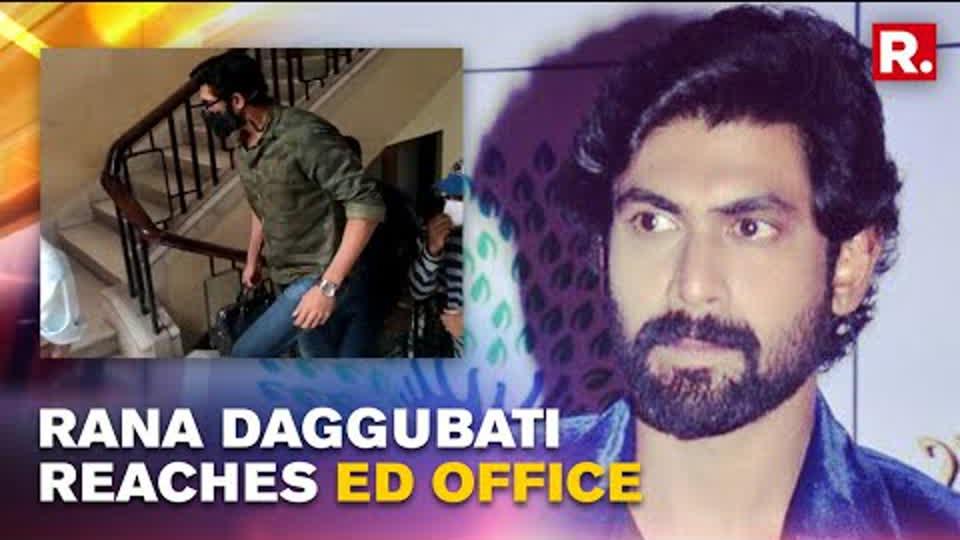 Rana Daggubati Reaches ED Office After Being Summoned In 2017 Drug Case   Republic TV