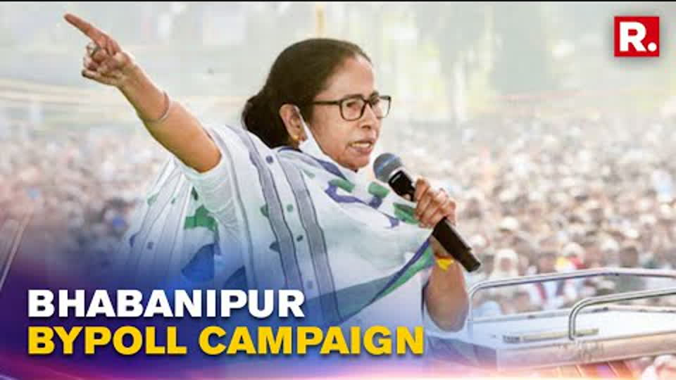 West Bengal Chief Minister Mamata Banerjee To Begin Rallying For Bhabanipur Bypolls   Republic TV