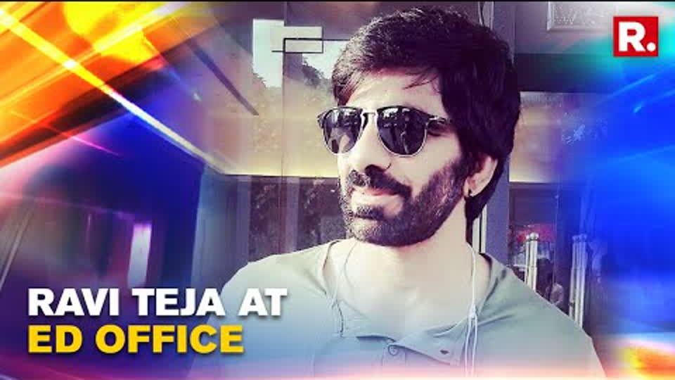 Actor Ravi Teja Arrives At ED Office, To Be Quizzed In 2017 Tollywood Drugs Case