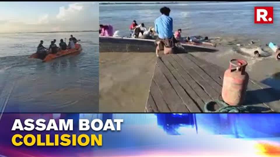 Two Ferries Collide In Assam's Brahmaputra River; 1 Dead, 41 Rescued