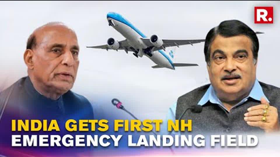 Union Mins Rajnath & Gadkari To Inaugurate Emergency Landing Field In Rajasthan's Jalore