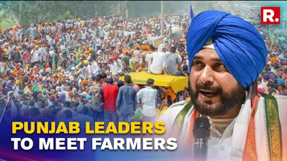 All Punjab Political Leaders To Meet Farmer Leaders, BJP Delegation Excluded   Republic TV