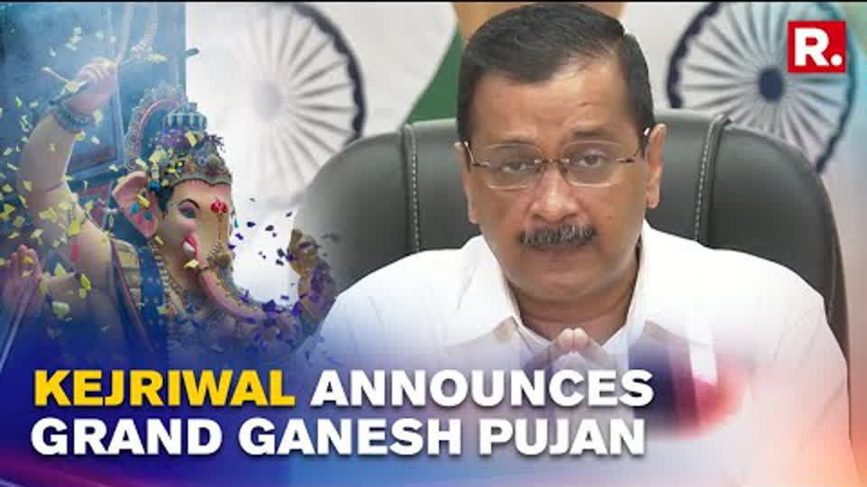 Arvind Kejriwal Announces 'Grand Programme' For Ganesh Chaturthi, Requests People To Watch