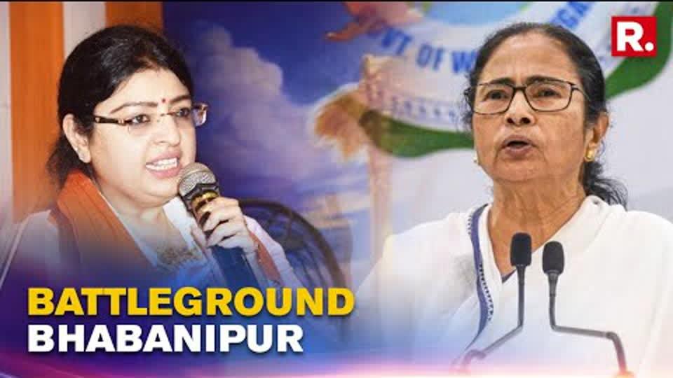 BJP Declares Candidate For Bhabanipur; Advocate Priyanka Tibrewal To Take On WB CM Mamata Banerjee
