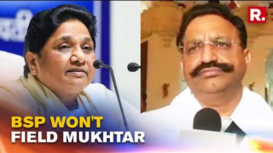 BSP Not Fielding Mukhtar Ansari In UP Polls, Choses Bhim Rajbhar From Mau Constituency
