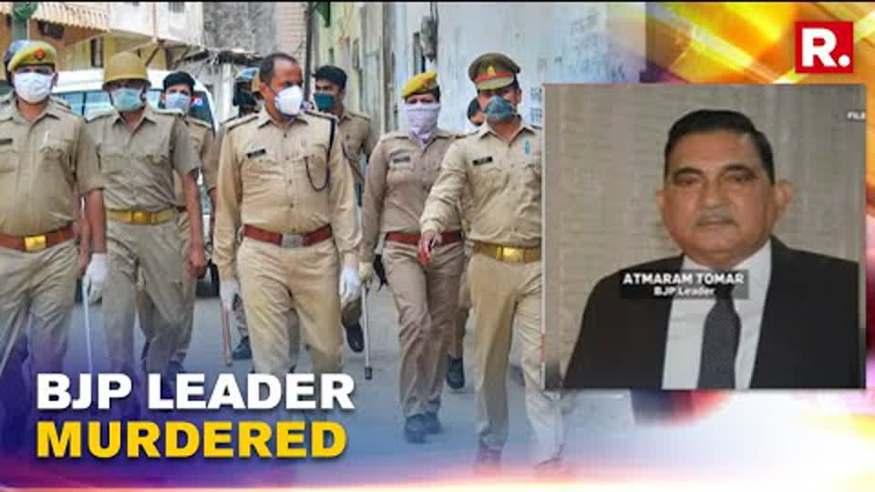 UP BJP Leader Atmaram Tomar Found Dead At His Residence In Baghpat, Murder Case Registered