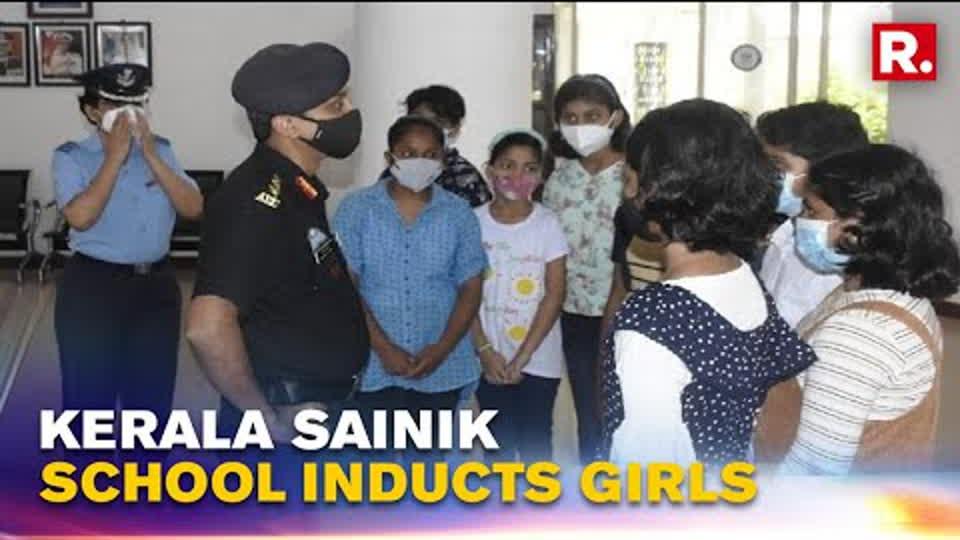 Kerala: First Batch Of Girl Cadets Admitted To Sainik School In Kazhakootam