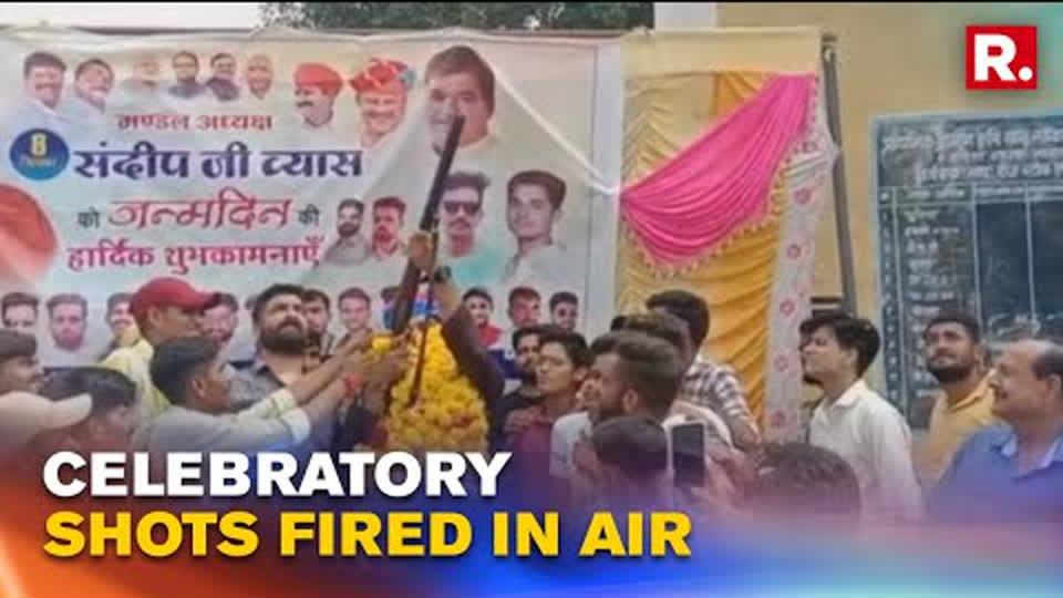Madhya Pradesh: BJP Leader Sandeep Vyas Fires Celebratory Gunshots In The Air, No FIR Registered