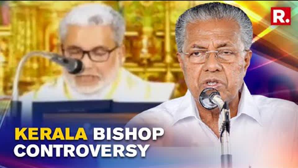 Pala Bishop Links Love & Narcotics To Jihad In Kerala; CM Vijayan Says 'Drugs Have No Religion'