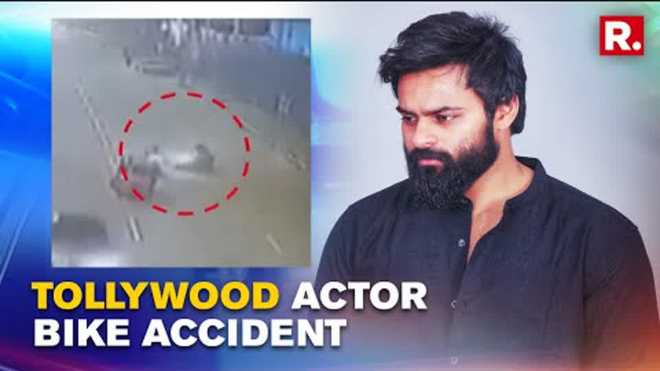 Police File FIR Against Actor Sai Tej For Rash Driving   CCTV Footage Accessed   Republic TV