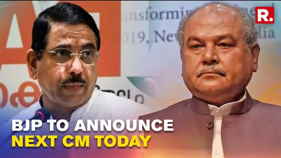 BJP To Announce Next Gujarat Chief Minister Today; NS Tomar & Pralhad Joshi Arrive At Party Office