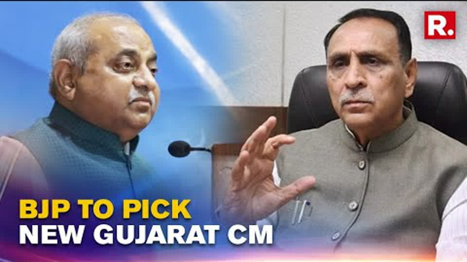 BJP To Hold Legislature Meeting At 2 PM, Likely To Select Next Gujarat Chief Minister Today