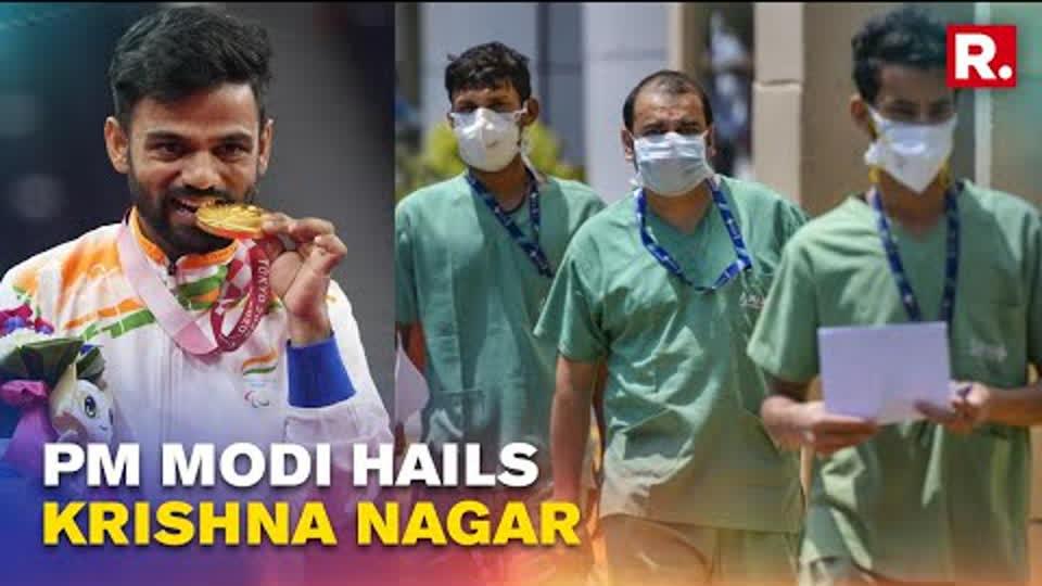 PM Modi Hails Paralympic Gold Medallist Krishna Nagar For Dedicating Win To COVID Warriors