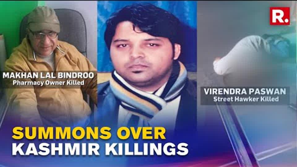 Jammu & Kashmir: NIA Summons 36 People Over Targetted Killings In Srinagar