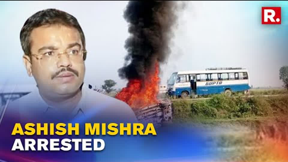 Lakhimpur Violence: MoS Home's Son Ashish Mishra Arrested By UP Police SIT over 'non-cooperation'