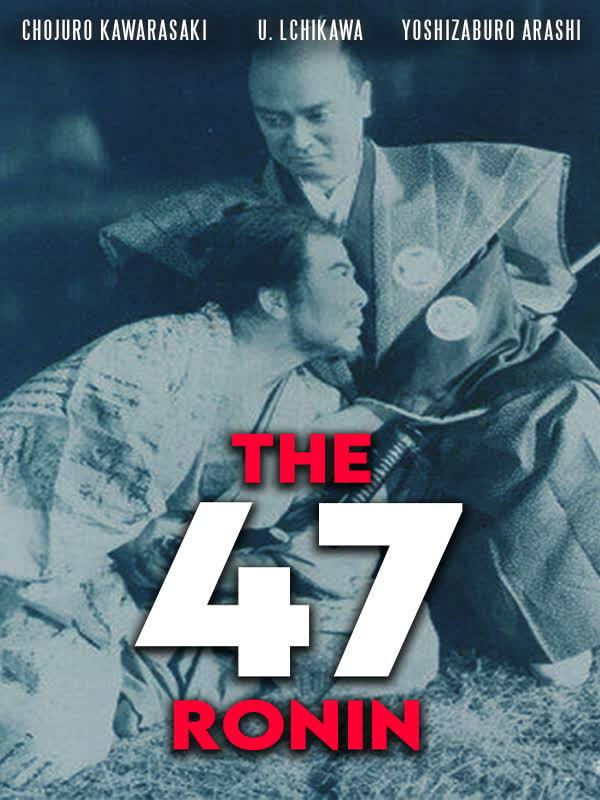 The 47 Ronin Part I