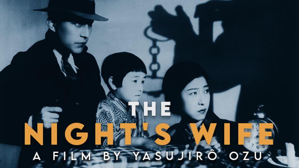 The Night's Wife