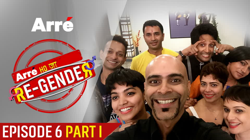 Episode 6 – Part I   Raghu Ram In The House