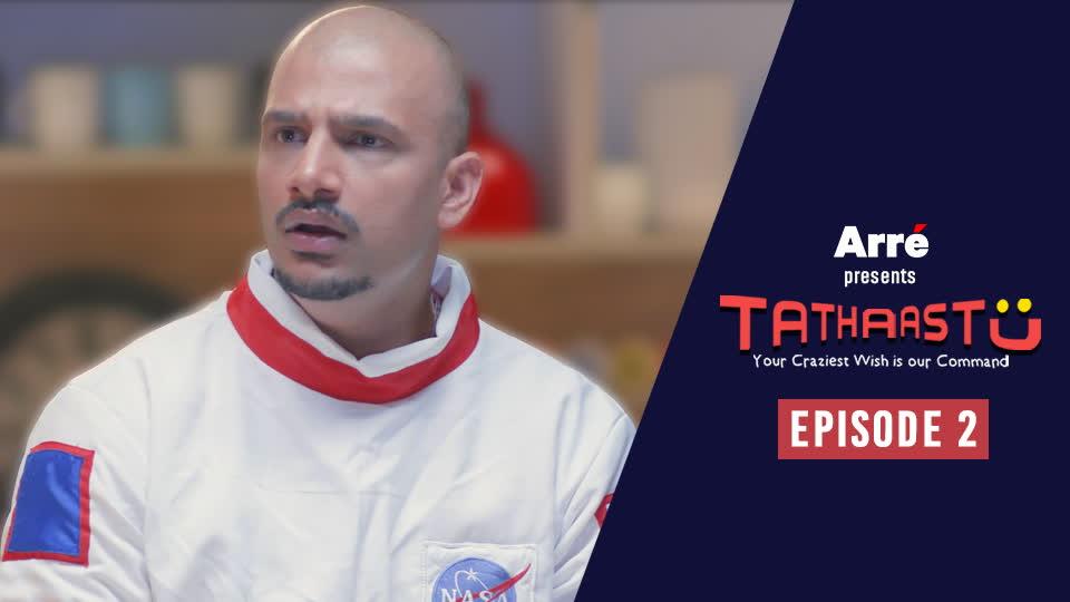 Tathaastu | Episode 2